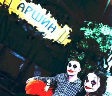 мини отчёт Halloween party в кафе «Аршин»